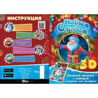 """Коробка """"Джунгли"""" квест 1500 гр"""