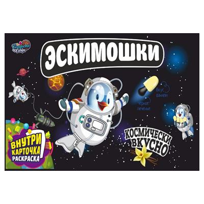"Конфетница музыкальная ""«Шкет»"" 700гр"
