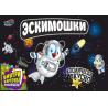 "Упаковка конфетница музыкальная ""«Шкет»"" 700гр"