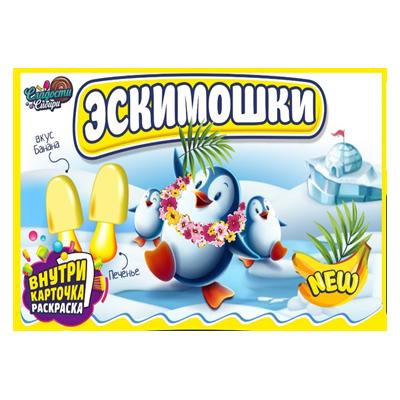 """Рюкзак """"Борька"""" 1500 гр"""