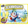 """Упаковка рюкзак """"Борька"""" 1500 гр"""