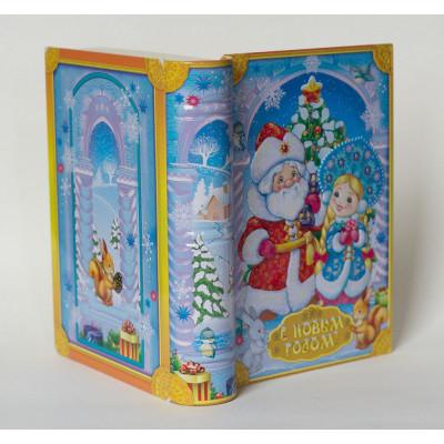 "Книга ""Дед Мороз и..."