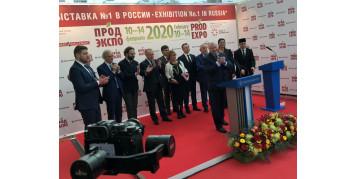 Выставка «Продэкспо-2020»