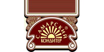 """""""Самарский кондитер"""""""