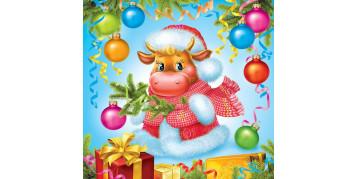 День рождественской открытки