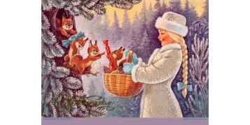 Приятное мероприятие — выбор новогоднего подарка.