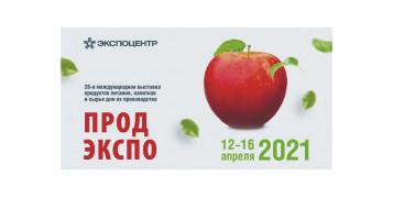 Выставка «Продэкспо-2021»